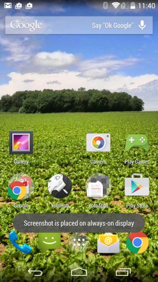Screenshot 2015 01 18 11 40 58