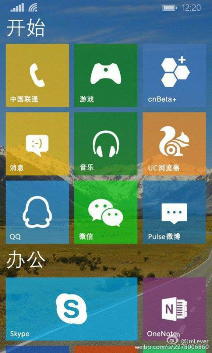 Could this be Windows 10 for mobiles?
