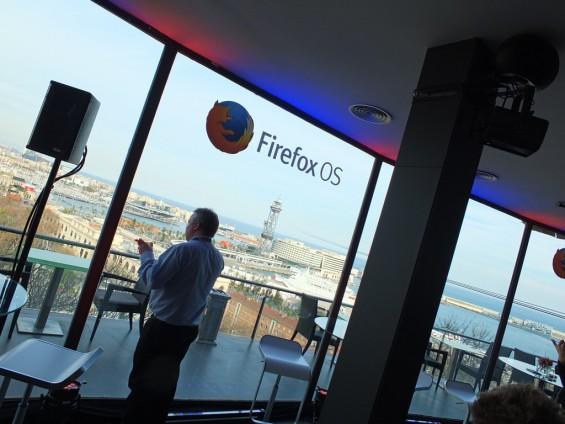 Mozilla Firefox OS pic2
