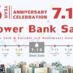 EasyAcc 3rd Anniversary sale!