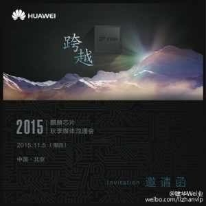 Huawei have new chip on its way... UPDATED