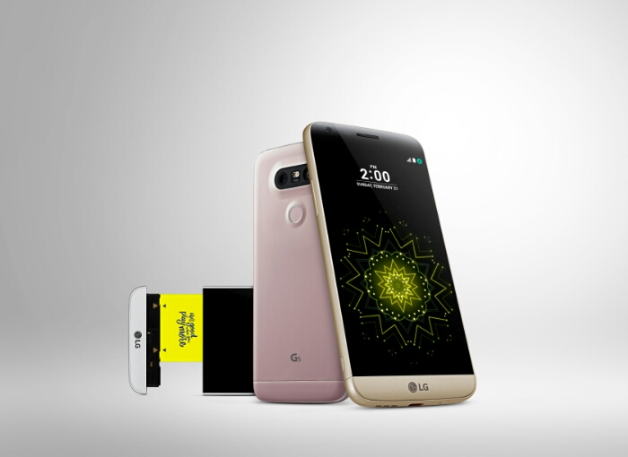 MWC   Launched   The LG G5 Modular smartphone.. and a whole host of goodies