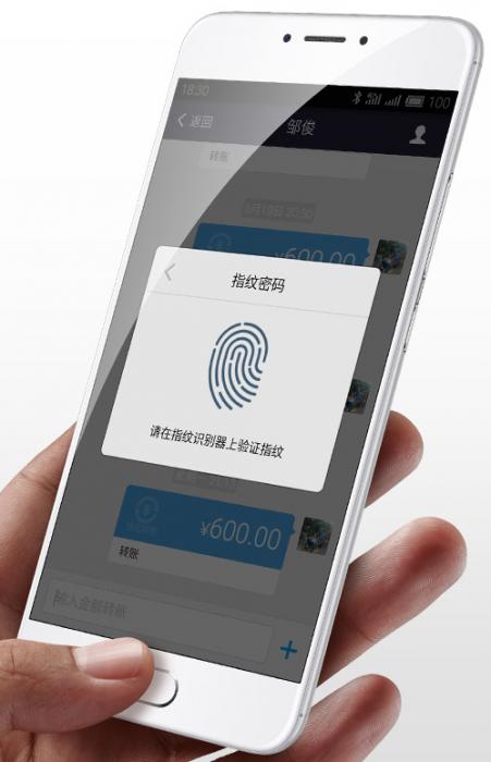 M3 Note Fingerprint
