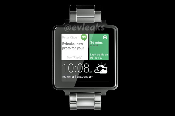 Is HTC finally about to release a smartwatch?