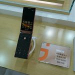 A blast from the past.. a Gionee Flip Phone – MWC Shanghai