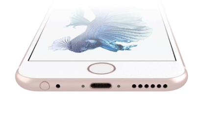 Upgrade your iPhone 6s to an iPhone 7 for a LOT LESS