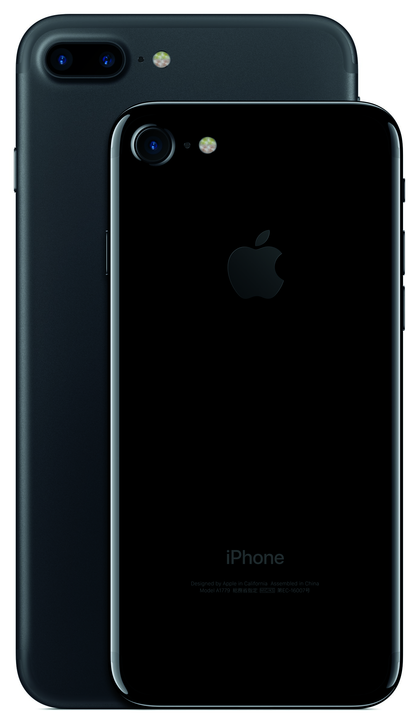 The Apple iPhone 7, iPhone 7 Plus, the Apple Watch 2 - All ...