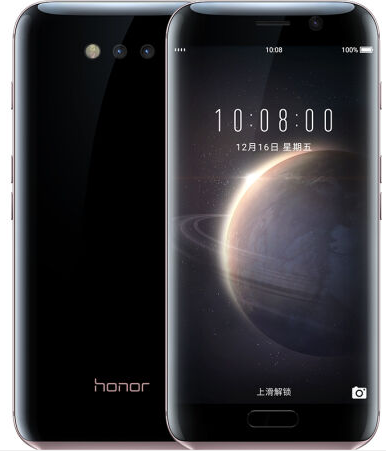 Huawei Honor Magic appears in China