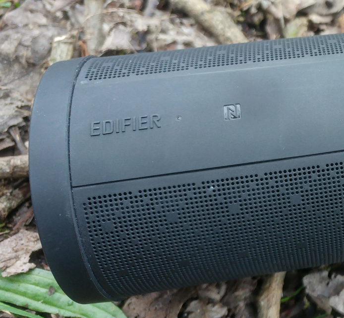 Edifier MP280   Review
