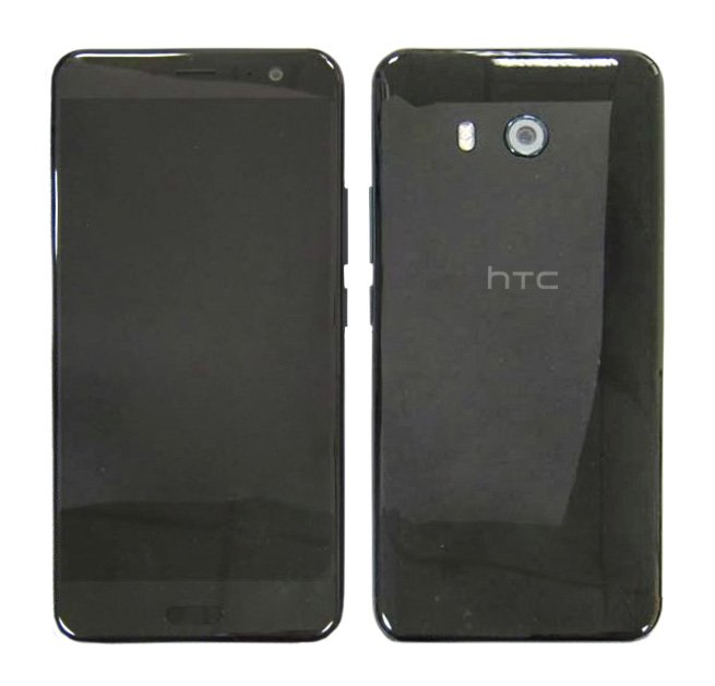 Details of HTC U emerge