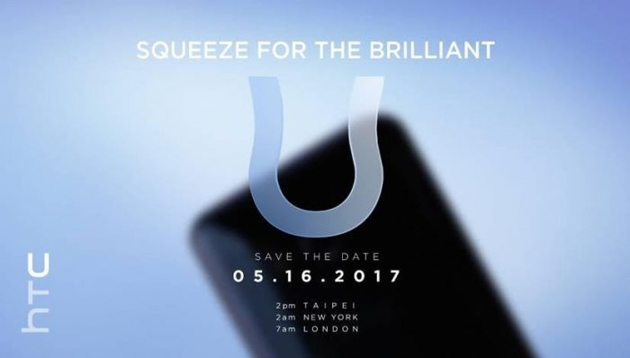 HTC U launch confirmed for May 16th