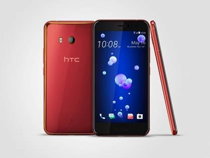 HTC U11 now in solar red
