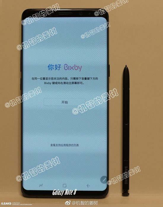 EE pretty much confirm that theyll be ranging the Samsung Galaxy Note 8