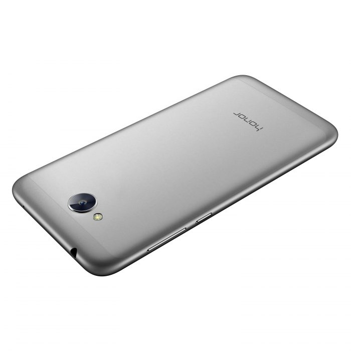 Say hello to the Honor 6A