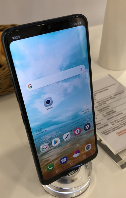 #MWC18   LG G7 somehow appears on their stand