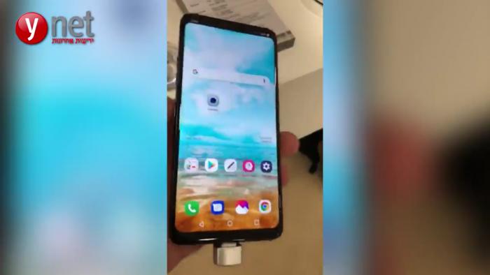 Screenshot 20180301 074909