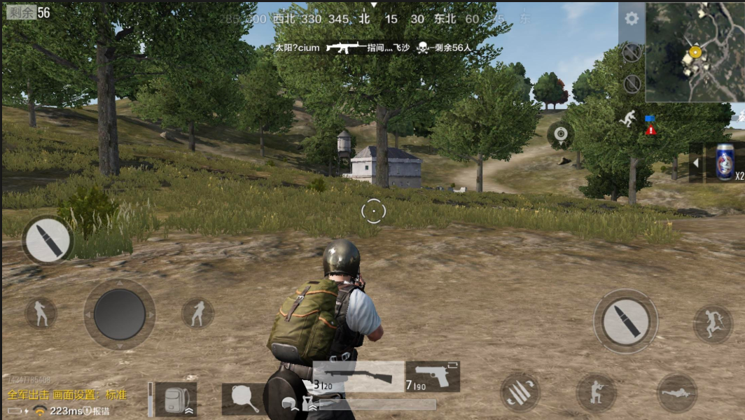 Pubg Mobile Game Apk Download For Android Ios Pc Xbox Ps4: Best Smartphone For Gaming 2018