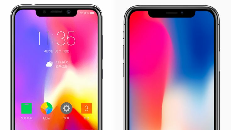 Motorola P30 is a dead ringer for the iPhone X