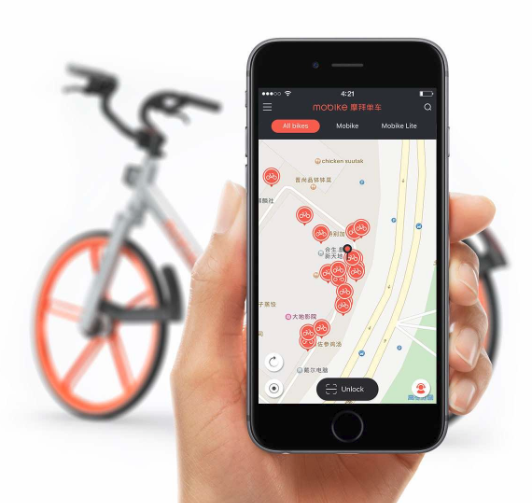 Mobike stops operating in Manchester due to crime