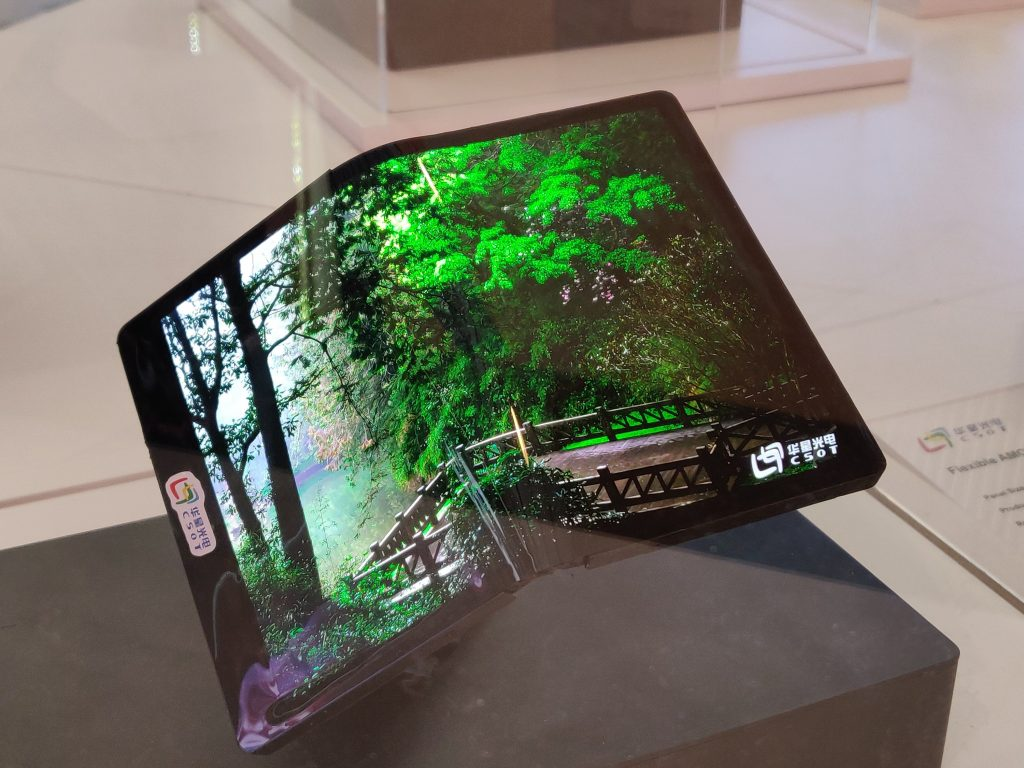 MWC   More flexible screens from TCL