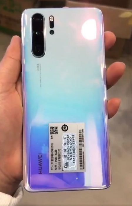 Another leak, another peek. The Huawei P30