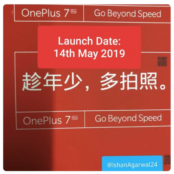 Possible May release date for the OnePlus 7 and 7 Pro