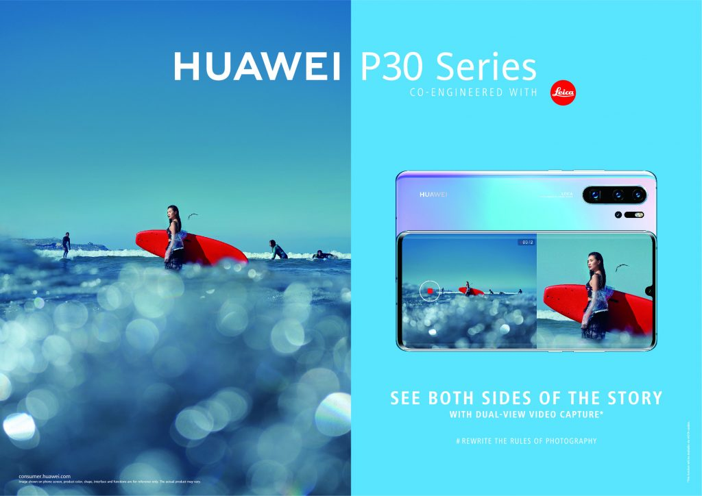 Huawei update the P30 series