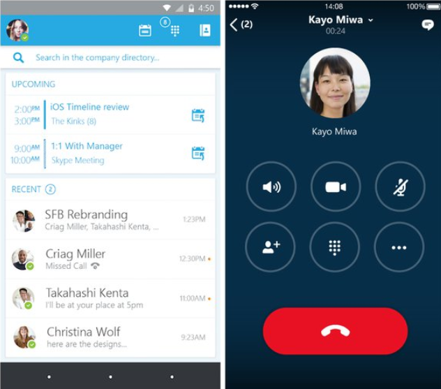 Easily get an conference call setup on your mobile